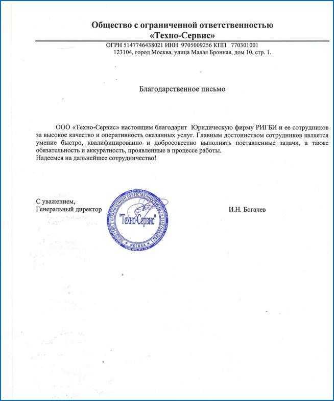 заявление для регистрации ип юридического лица